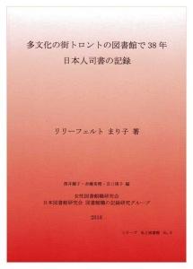 Essay_Booklet_Colour