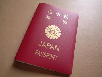 JPN passport
